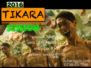 tikara session.001