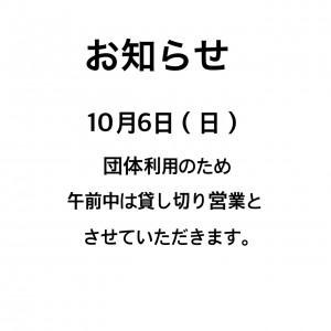 IMG_9974