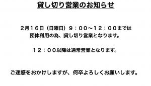 スクリーンショット 2020-02-01 20.25.40