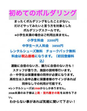 スクリーンショット 2020-07-16 16.56.27