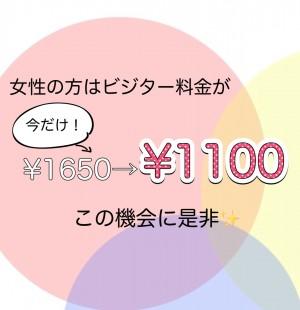 IMG_5558