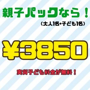 IMG_5794 2