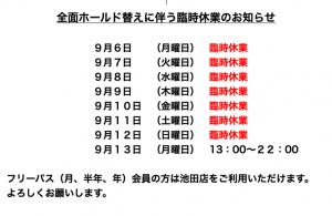 スクリーンショット 2021-08-29 10.52.28